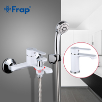 Frap New Modern White Brass Bath Room Wall Mounted Bathroom Faucet With Basin Tap Bathtub Mixer