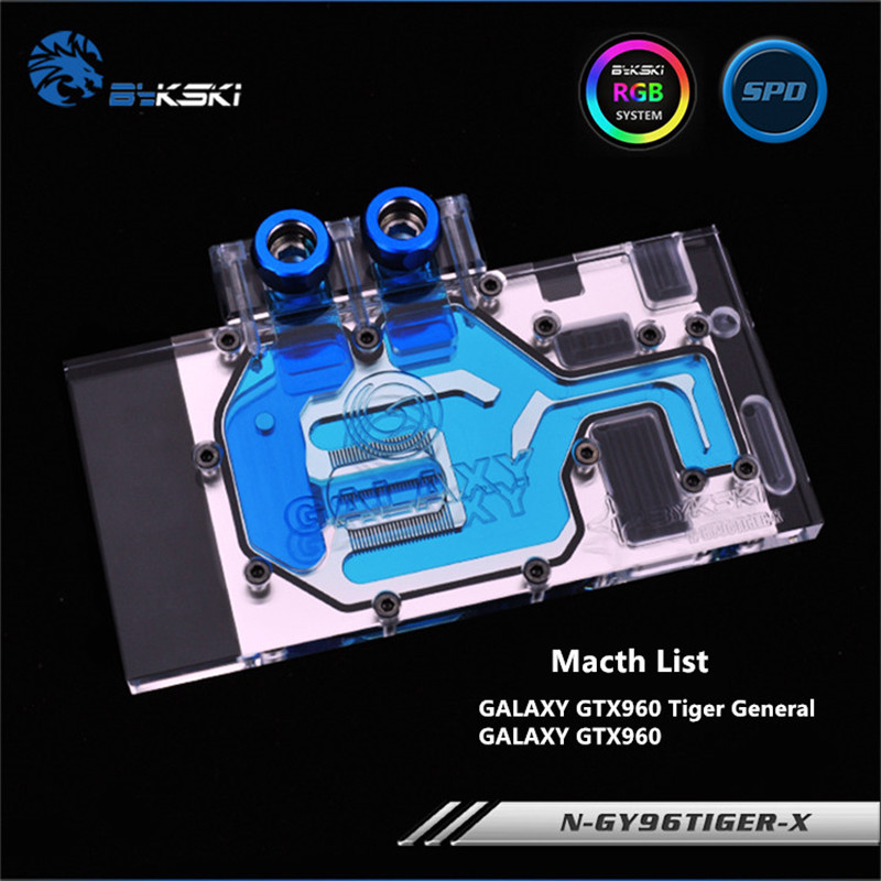 купить Bykski Full Coverage GPU Water Block For GALAXY GTX960 / GTX960 Tiger General Graphics Card GY96TIGER-X онлайн