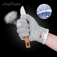 цена на Hot Sale XXS-XL Cut Resistant Gloves Level 5 Protection High Performance Food Grade Safety Cut Proof Gloves for Children Adult