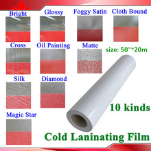 50in * 20 m película adesiva clara pvc com textura/filme de laminação a frio para o álbum de fotos