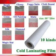 50in * 20 m pvc trasparente pellicola adesiva con texture/film di laminazione a freddo per lalbum fotografico