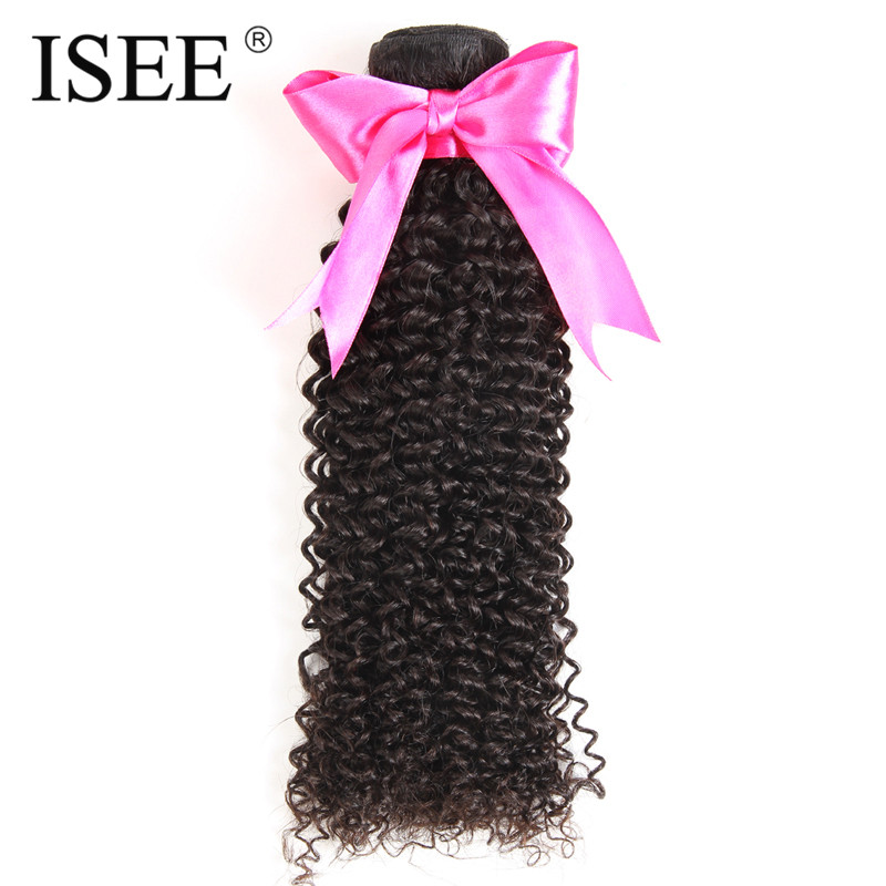 ISEE Brazilian Kinky Curly Hair Weave 100 Remy Human Hair Bundles Free Shipping Machine Double Weft