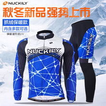 NUCKILY Cycling Long Sleeves Jersey Sets Bicycle Pant Shirt Wear Set Riding Outfits Breathable Women Cycling Jersey Set Jackets