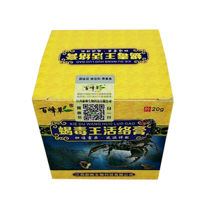 Image 5 - Scorpion Ointment Powerful Efficient Relief Headache Muscle Pain Neuralgia Acid Stasis Rheumatism Arthritis Chinese Medicine