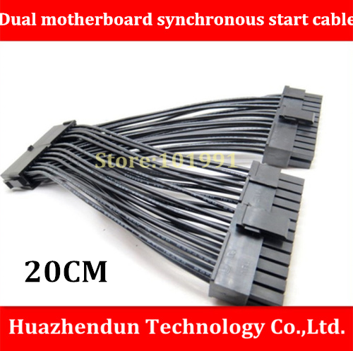 Free Shipping  Dual motherboard synchronous start cable  20CM   24pin Extension Cable  Two motherboards with a Power Supply