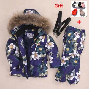 38d3802e7e47 ski clothes for kids boys