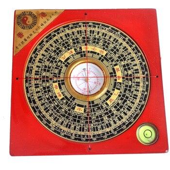 4.3 inch Feng Shui Compass Luo Pan/Lou pan Tool G7011 1