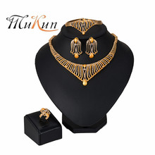 2019 NEW Fashion Jewelry Sets Nigeria Dubai Gold for Women Africa Bead Bridal Yellow Set Wedding Gifts