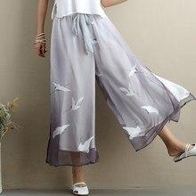 купить 2019 Women Crane Print Chiffon Wide Leg Pants Ankle-Length Lace Up Casual Pants Chinese Style Loose Femme Trousers дешево