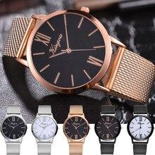 Reloj Mujer Gold And Silver Black Grid Round Women'S Watch Modern Minimalist Fashion Ladies Watch Dress Quartz Watch Fi