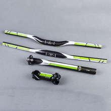 NEW Super Light FCFB Carbon Fiber MTB Bicycle Parts Set Carbon Flat or Riser Handlebar + Stem + seatpost