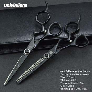 """6 """"tijeras de pelo de teflón negro maquinilla de afeitar profesional tijeras de peluquería maquinilla para peluquero corte de pelo japonés tijeras de adelgazamiento"""