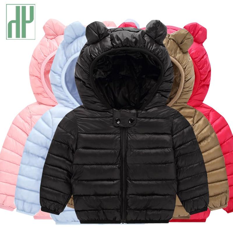 ab2f4ab091e7 HH 80 110cm children Kid winter jacket warm outerwear Hooded Coat ...