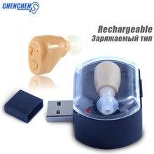 Mini dispositif daudition Rechargeable, amplificateur de sons auriculaires numérique pour perte auditive, surdité, soins auriculaires