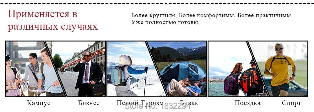 SW9031-ru_07 (2)