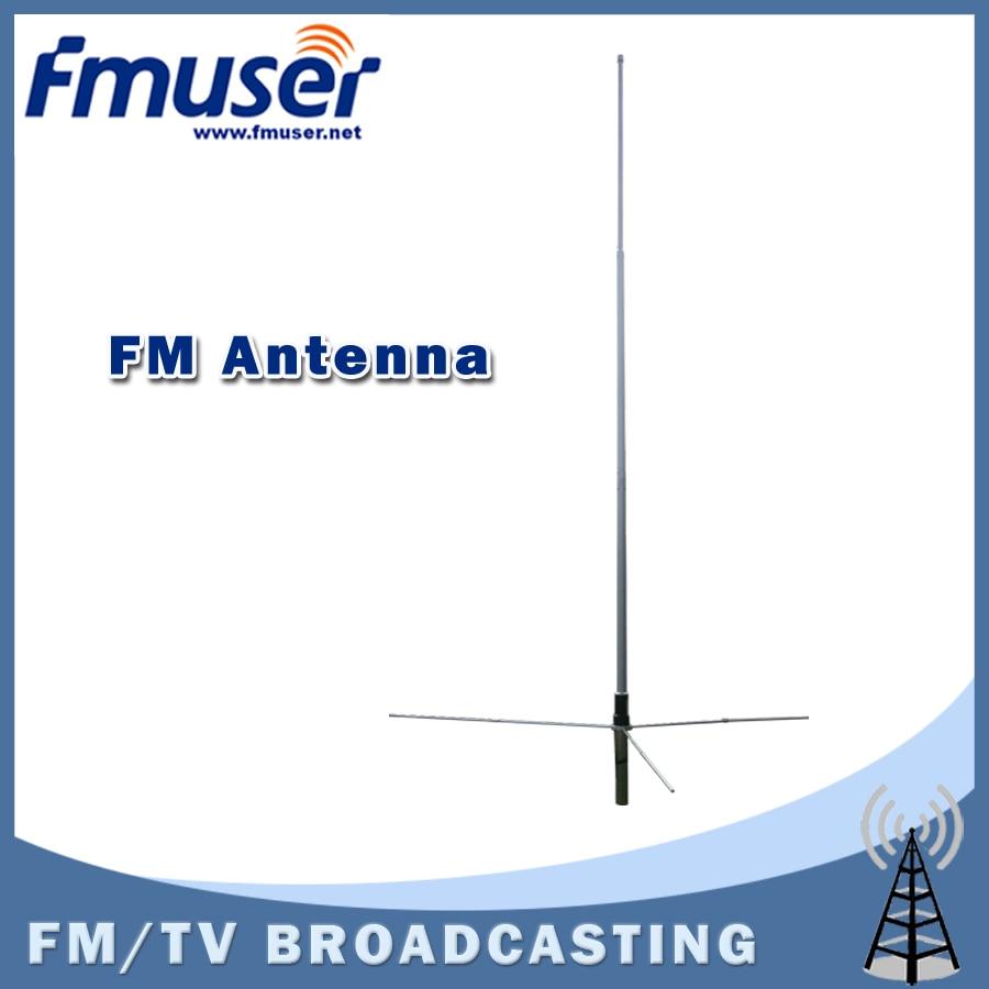 Free shipping FMUSER GP200 1/2 wave Professional GP Antenna BNC SL16 with 33ft. cable free shipping fmuser st 05c 0 1w 0 5w fm transmitter antenna power supply kit