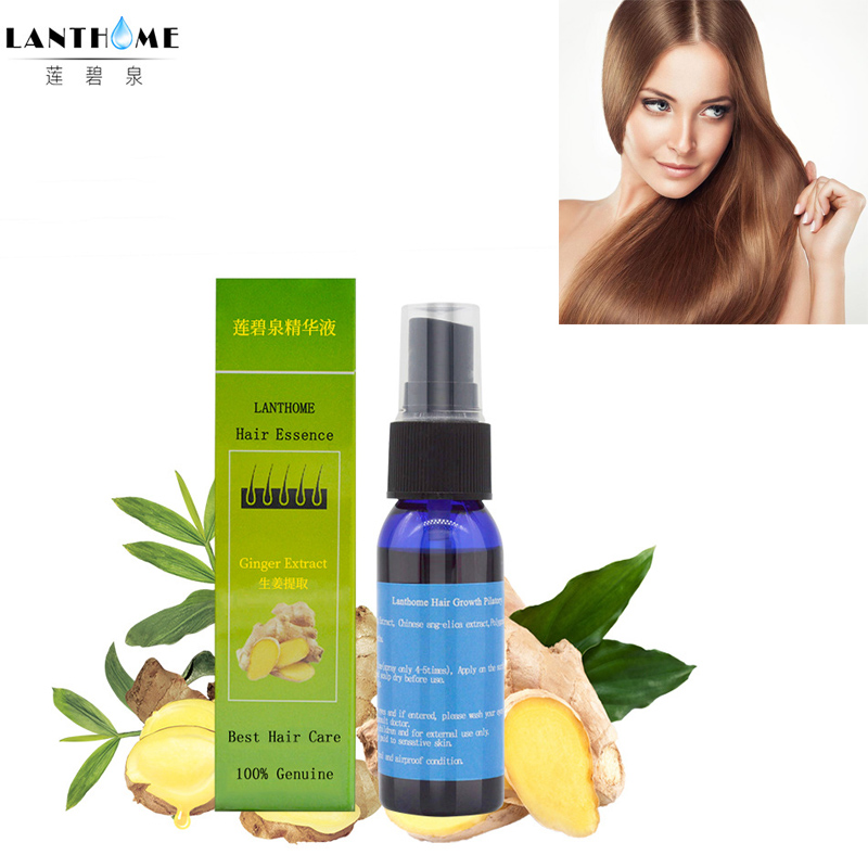 Drop shipping hot sell new Lanthome Hair Nourishing Hair Care Moisturizing Hair Roots natural Ginger extract Smooth hair styling
