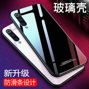 Image 2 - For Xiaomi Mi 9 Case Luxury Hard Tempered Glass With Stand Ring Magnet Protective Back Cover Case for xiaomi mi9 xiaomi 9 shell