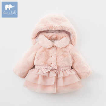 DB5495 dave bellaau winter infant baby girls fashion Jackets toddler Hooded outerwear children cute hight quality clothes - DISCOUNT ITEM  45% OFF All Category