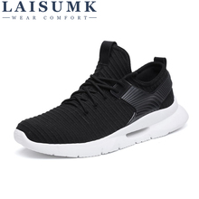 LAISUMK Breathable Casual Shoes Men Lace Up Comfortable Male Shoes Chaussures Homme Flat Men Shoes Lightweight Sneakers Men цена 2017