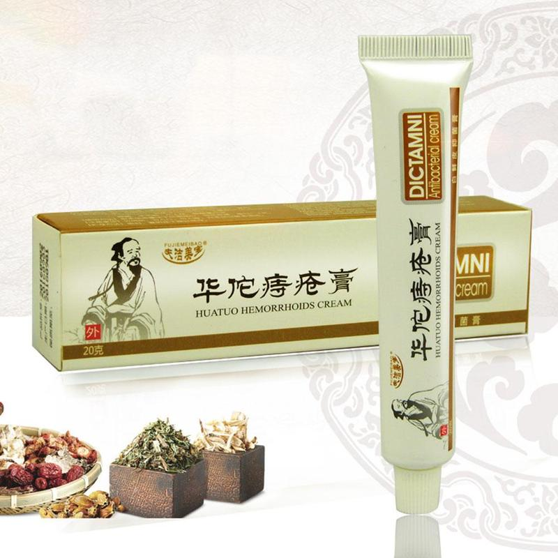 Chinese Herbal Hua Tuo Hemorrhoids Ointment Sterilize Cream For Internal Hemorrhoids Piles External Anal Fissure Therapy
