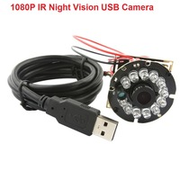 1080P CMOS OV2710 Free Driver Infrared Night Vision Ir Usb Camera Module With 12 Pieces Ir