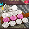 100 grams round moon cake mold 8 flower shaped hand pressing moon cake mold