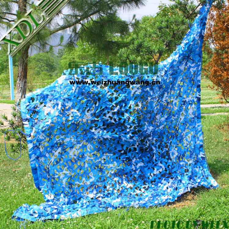 VILEAD 8M (26FT) Wide Sea Blue Digital Camouflage Net Military Army Camo Netting Sun Shelter Shade Net for Hunting Camping Tent vilead 4m 5m sea blue camo netting