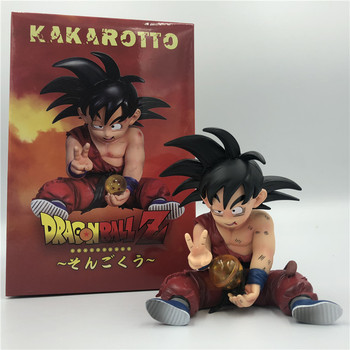 Figura de Chico Goku herido de Dragon Ball Z (10cm) Figuras Merchandising de Dragon Ball