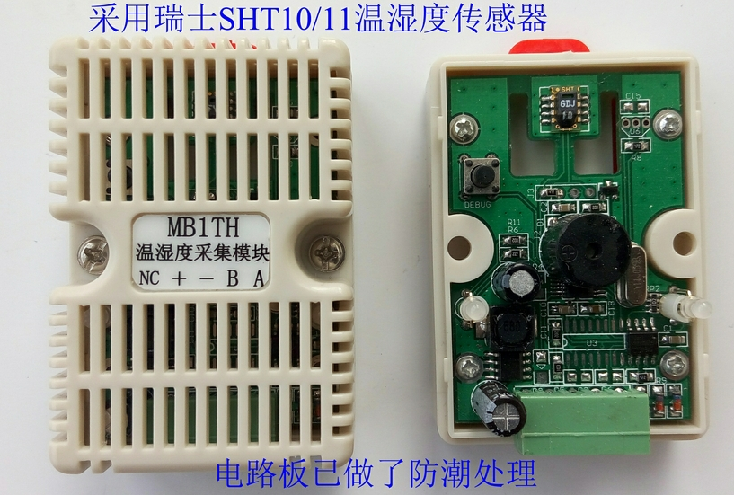 Temperature and Humidity Acquisition Module Modbus RTU RS485 Transmitter SHT10 sht10 11 5 road multi channel temperature and humidity acquisition module communication rs485 modbus rtu