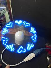 Mini Flexible LED Light USB Fan USB Gadget Time Clock Desktop Clock Cool Gadget Time Display(China)