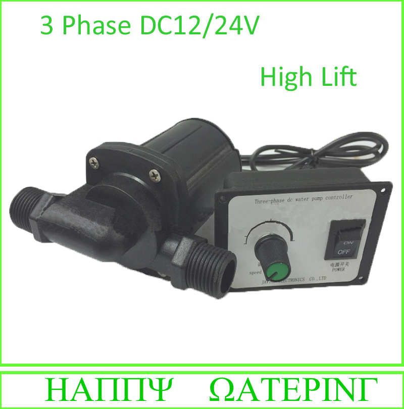 100% Waar Borstelloze Dc Waterpomp 12 V/24 V 3 Fase High Flow Solar Pomp 2200-3000l/h Flow Max Water Flow Verstelbare
