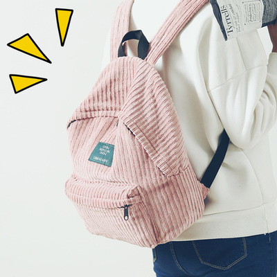 New Women Backpack Solid Corduroy Backpack Simple Tote Backpack School Bags For Teenager Girls Students Shoulder Bag Travel Bag