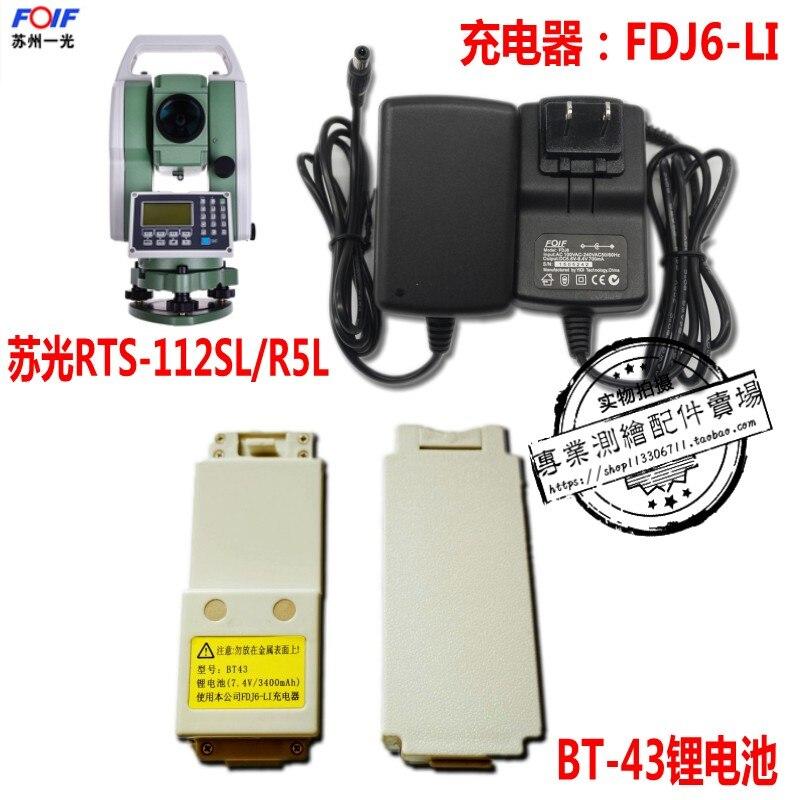 Suzhou a total station RTS112SL light/R5L Sue a photocell BT - 43 foif charger FDJ6 - LISuzhou a total station RTS112SL light/R5L Sue a photocell BT - 43 foif charger FDJ6 - LI