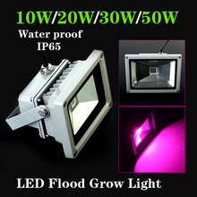 10 W 20 W 30 W 50 W hidroponía LED crece las luces de inundación LED crece la lámpara AC85-265V a prueba de agua Red + Blue crece la iluminación