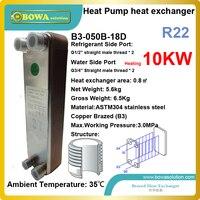 10KW (R22) нержавеющей стали теплообменника как конденсатор геотермальных насосный водонагреватель, высокий коэффициент
