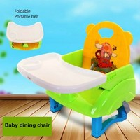 Portable Multifunctional Adjustable Folding Chairs Combined Plastic Baby Table Chair Seat Chair Dining Table Feeding Kids Chair