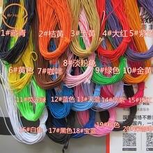Эластичная нить для шнура 1 мм 14 цветов на выбор 25 ярдов/упаковка