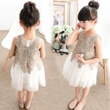 2016 new fashion spring and summer girls dress golden flower children lace baby princess kids cocktail