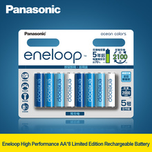 Panasonic AA * 8 baterías de Alto Rendimiento edición limitada precargadas Ni-MH Batería Recargable