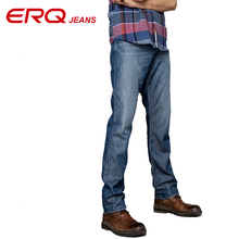 ERQ men s fashion solid mid waist Tencel skinny jeans men straight legged full length shaping