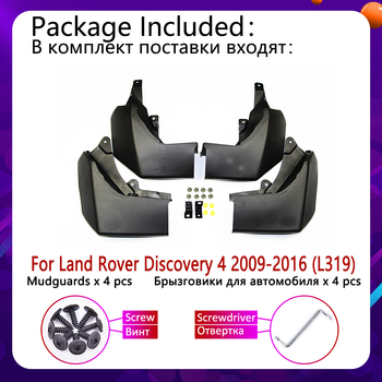 Car Mudflap for Land Rover Discovery 4 LR4 2010~2016 L319 Fender Mud Guard Flaps Mudguards Accessories 2011 2012 2013 2014 2015