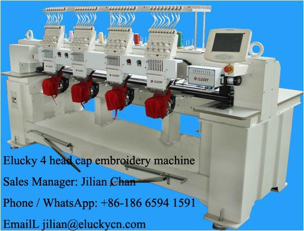 Computerized Hats Embroidery Machine Sewing Machine For Computerized Mesmerizing Embroidery Sewing Machine Computerized