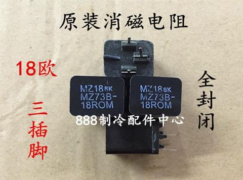 50pcs/lot MZ73-18RM270V MZ73 18RM270V 18R In Stock