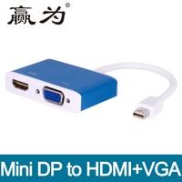 Mini DP do HDMI Kabel Vga Thunderbolt 2 w 1 Mini Displayport na HDMI Konwerter VGA dla Apple MacBook Air Pro mini iMac