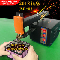 Lithium Battery Spot Welding Machine Small Micro Household Handheld 18650 Power Battery Pack Welding