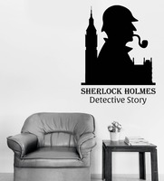Sherlock Holmes Classic Wall Decal Quotes Detective Story Vinyl Wall Stickers For Kids Rooms Art Mural