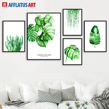 Watercolor Green Plant Leaves Cactus Landscape Wall Art Canvas Painting Nordic Posters And Prints Pictures For Living Room