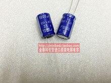 30 ШТ. высокочастотные электролитические конденсаторы длительный срок бесплатная доставка