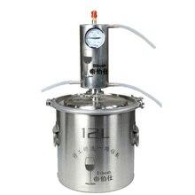 12L Moonshine спиртовый дистиллятор набор Водка машина для производства домашнего пивоварения спирта